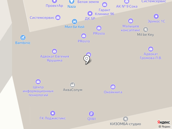 2221010 на карте Екатеринбурга