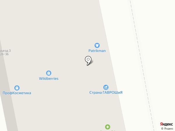 IQ DO продленка на карте Екатеринбурга