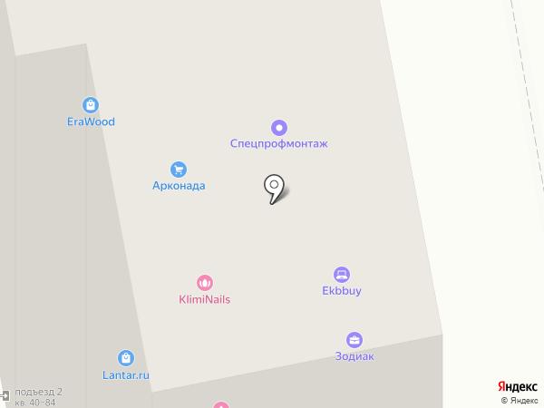 Новый век на карте Екатеринбурга