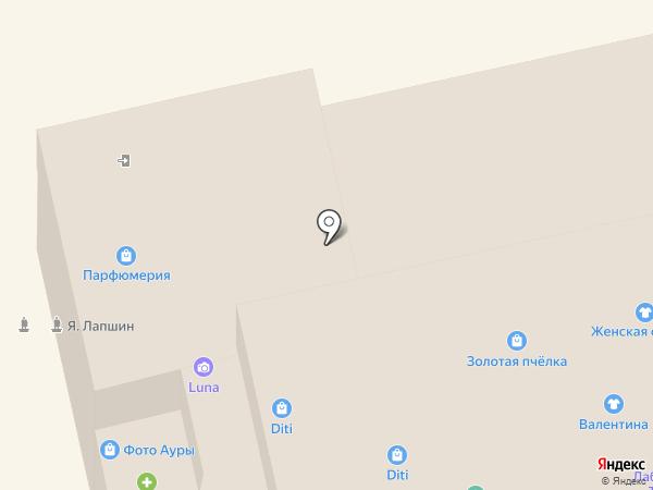 Магазин стильной мужской одежды на карте Екатеринбурга