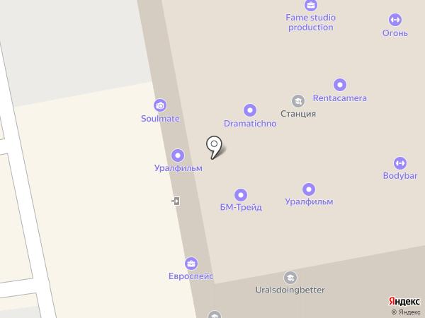 Апельсин на карте Екатеринбурга