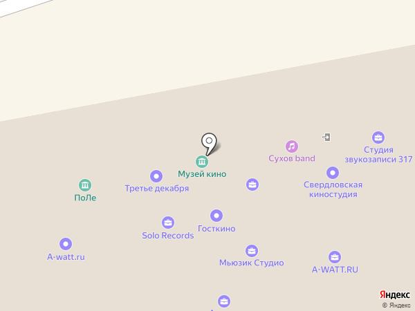 РБК-ТВ на карте Екатеринбурга