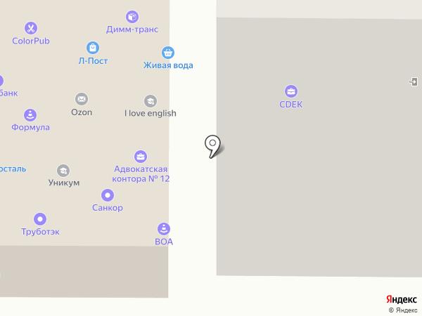 ПОБЕДА на карте Екатеринбурга