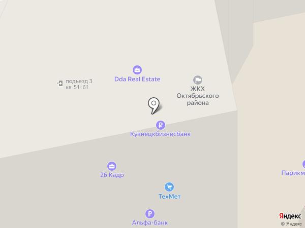 Сатурн на карте Екатеринбурга