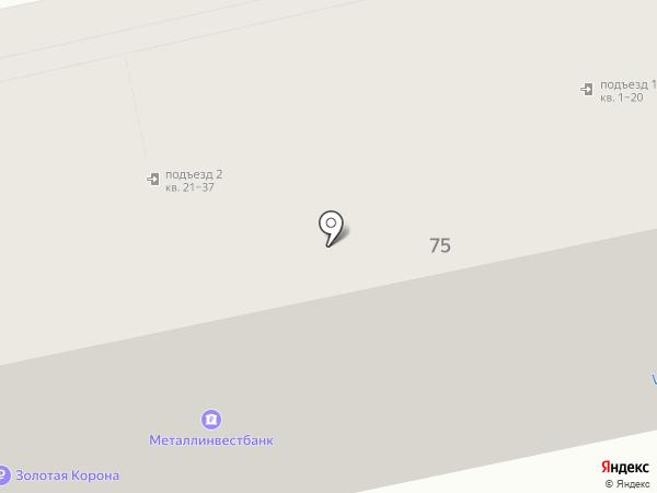 НОВО-СИТИ КОММЕРЦ на карте Екатеринбурга