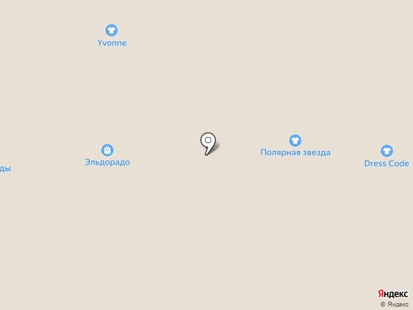 Магазин шапок и шарфов на карте Екатеринбурга