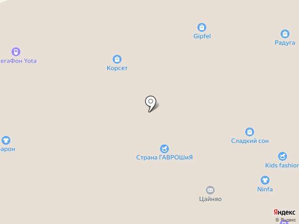 Hays на карте Екатеринбурга