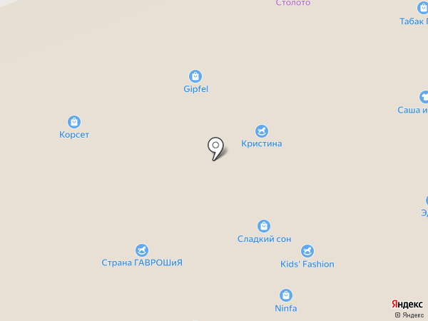 Ally accessories на карте Екатеринбурга
