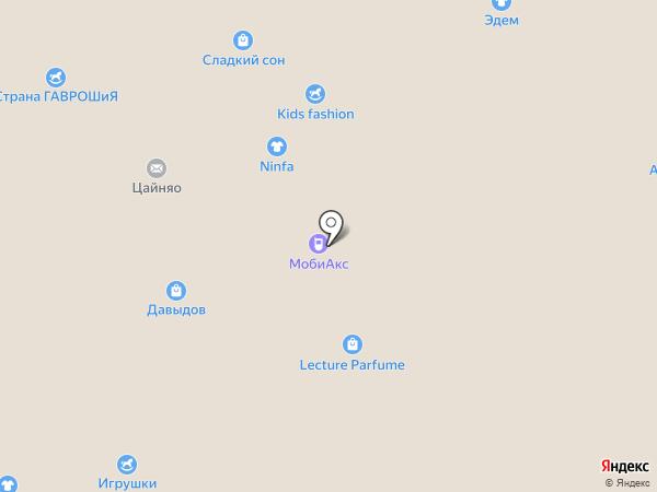 Магазин детских конструкторов на карте Екатеринбурга