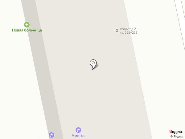 Нэфис Косметикс, ПАО на карте Екатеринбурга