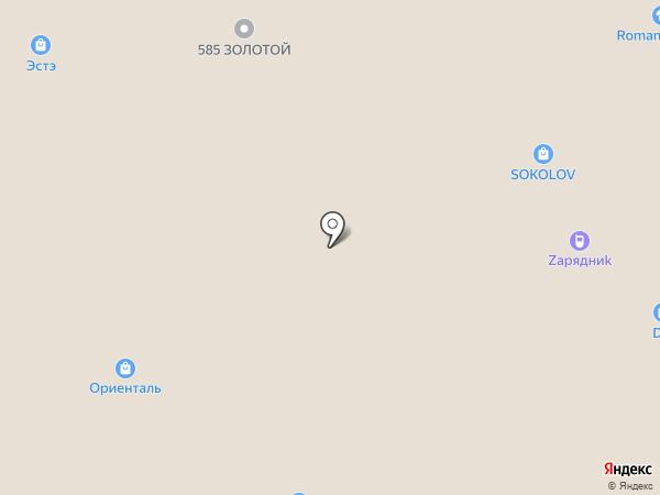 Beauty Line на карте Екатеринбурга