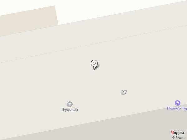 Копировальный центр на карте Екатеринбурга