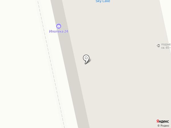 Анекс Тур на карте Екатеринбурга