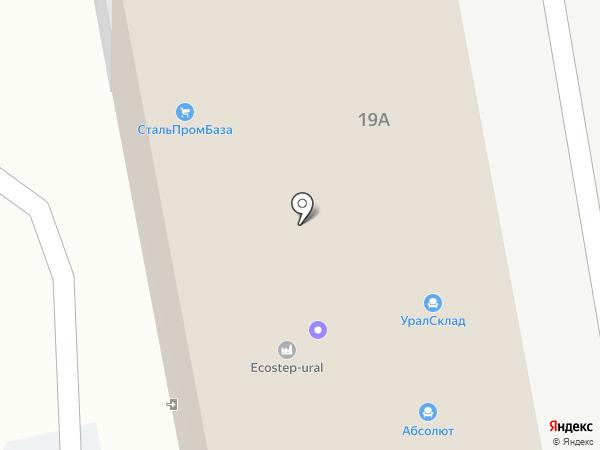 Венеция LOVE на карте Екатеринбурга