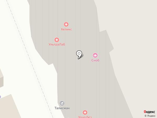 Сноб на карте Екатеринбурга