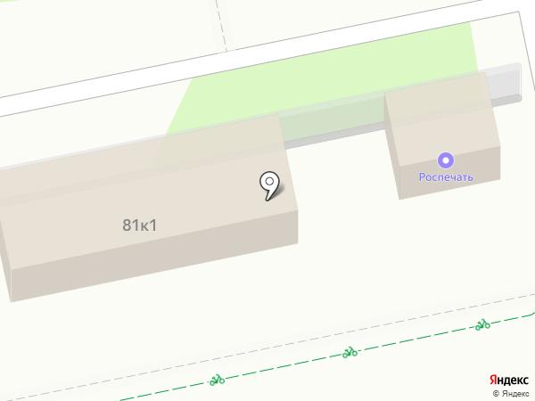 Doner Kebab на карте Екатеринбурга