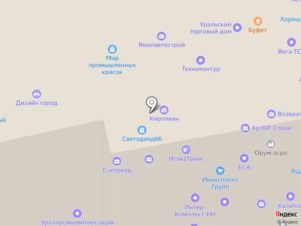 Твой личный помощник 2222-911 на карте Екатеринбурга