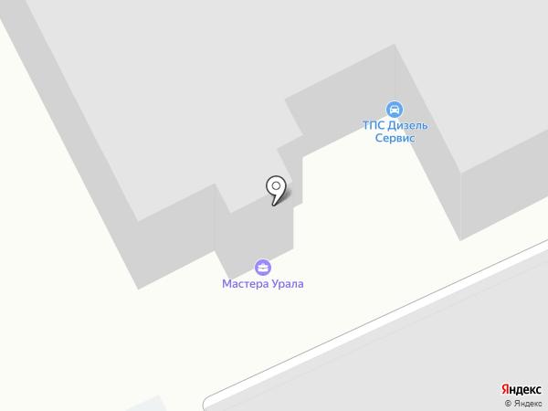 Вам Колёса на карте Екатеринбурга