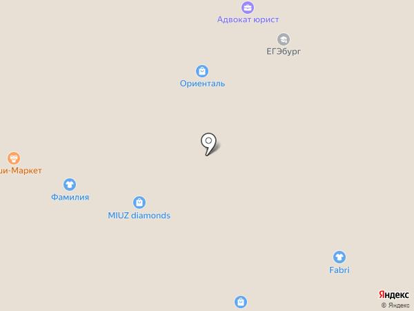 Лавка Чудес на карте Екатеринбурга