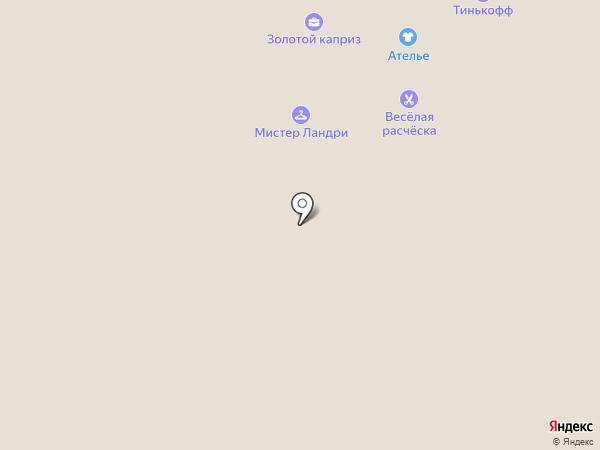 Центр бытовых услуг на карте Екатеринбурга