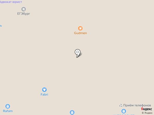 GANT на карте Екатеринбурга