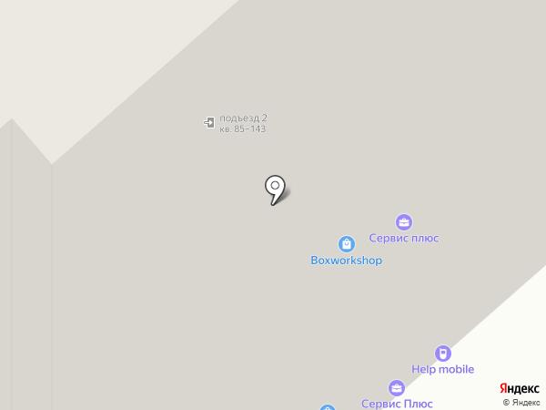 Котильон на карте Екатеринбурга