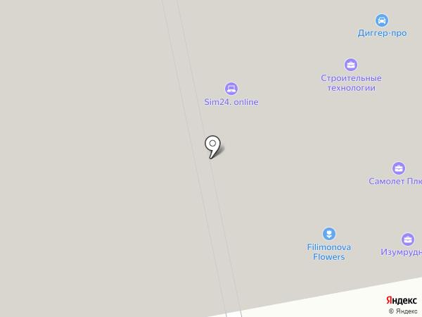 Изумрудный на карте Екатеринбурга