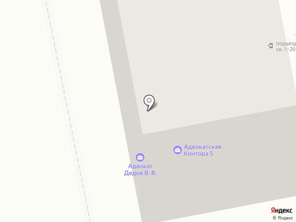Пункт централизованной охраны №4 на карте Екатеринбурга