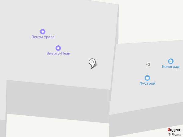 Русский Дом на карте Екатеринбурга