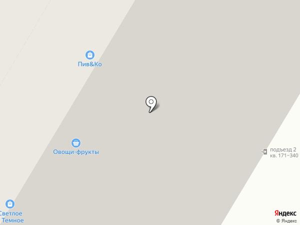 Апельтини на карте Екатеринбурга