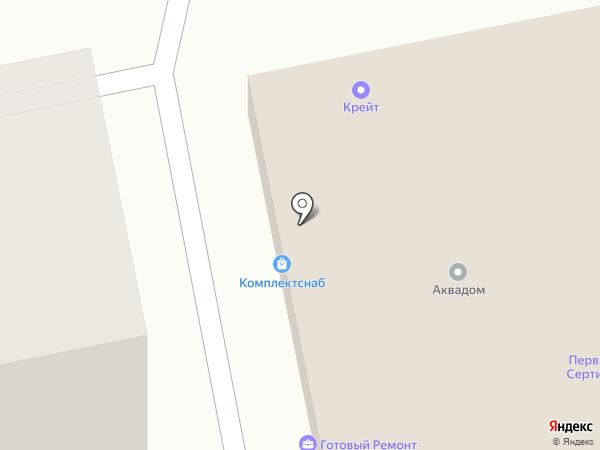 Русский Букет на карте Екатеринбурга