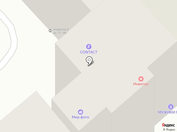 Производственно-монтажная компания на карте Екатеринбурга