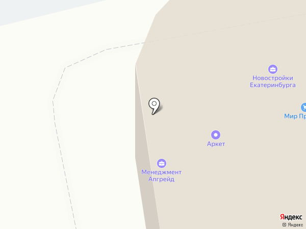 ПАНАМА на карте Екатеринбурга