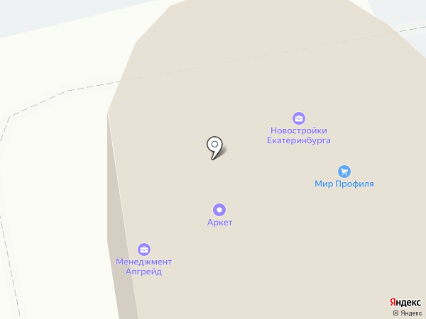СПС на карте Екатеринбурга