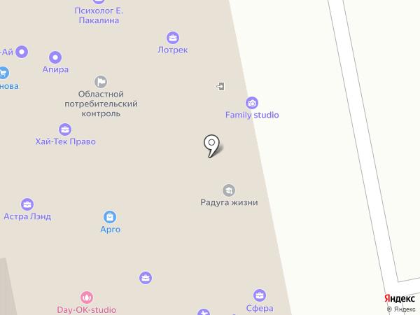 Адъюнкт на карте Екатеринбурга