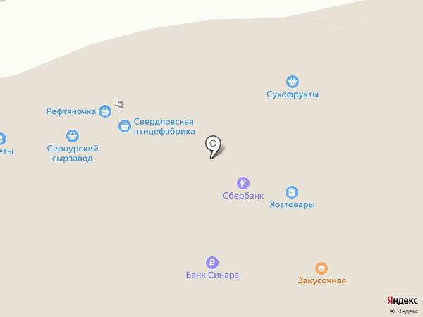 Закусочная на карте Екатеринбурга