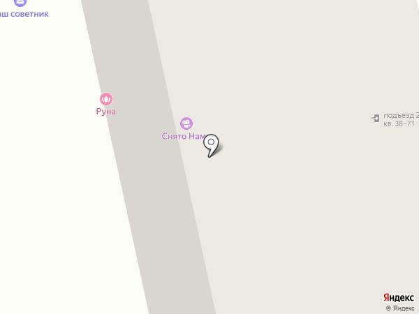 ResantaHuter.ru на карте Екатеринбурга