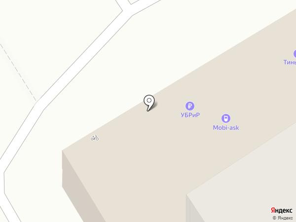 Банкомат, Уральский банк реконструкции и развития, ПАО на карте Екатеринбурга