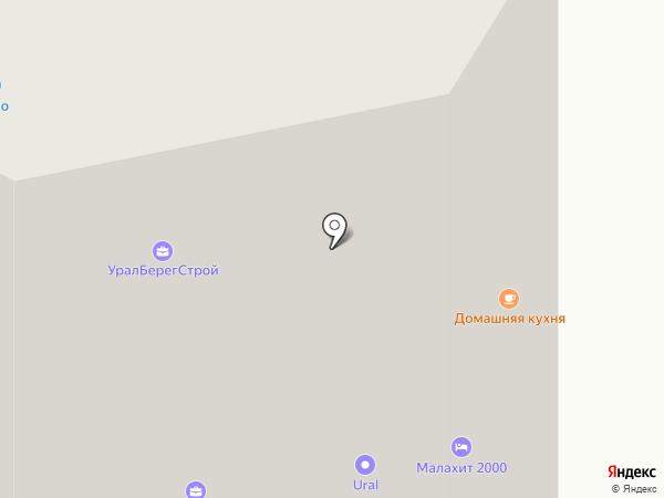Полевая кухня на карте Екатеринбурга