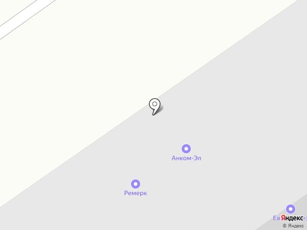 ПрайдХим на карте Екатеринбурга
