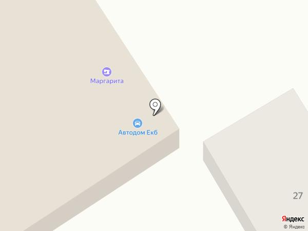 АВТОДОМ ЕКБ на карте Екатеринбурга