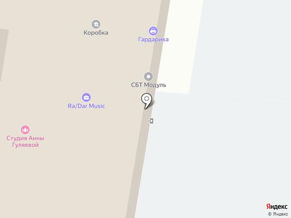 КЛУБ РЕАЛЬНОГО АЙКИДО ВМР на карте Екатеринбурга