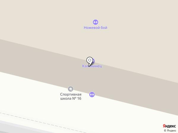Урал Айкидо на карте Екатеринбурга