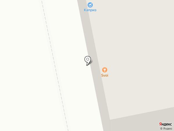CONTRAST на карте Екатеринбурга