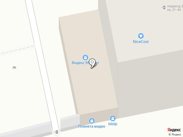 Pointorg на карте Екатеринбурга
