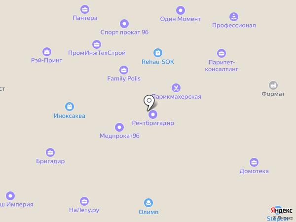 Charmante на карте Екатеринбурга