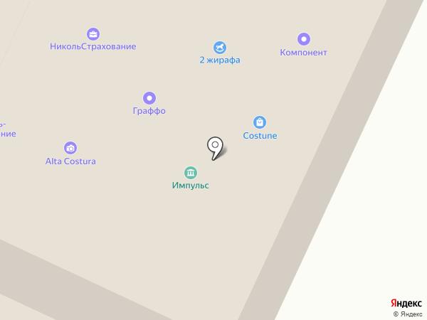 Мусибикай на карте Екатеринбурга