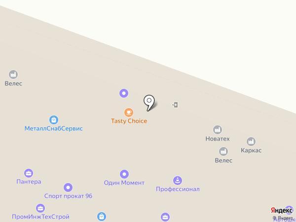 ЕДМ-Трейд на карте Екатеринбурга