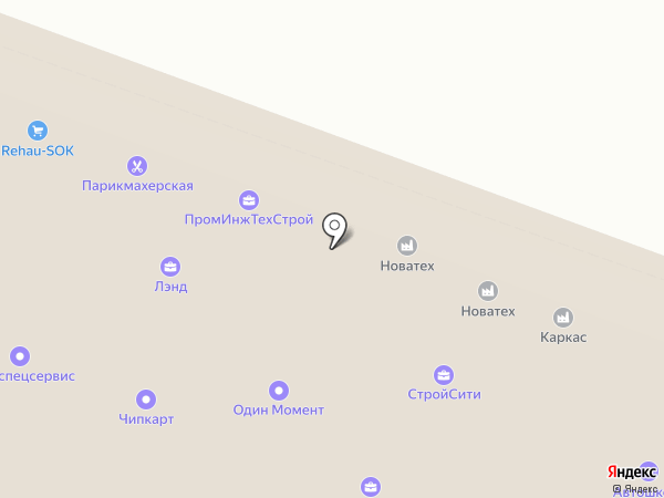 Компания Дилайт на карте Екатеринбурга