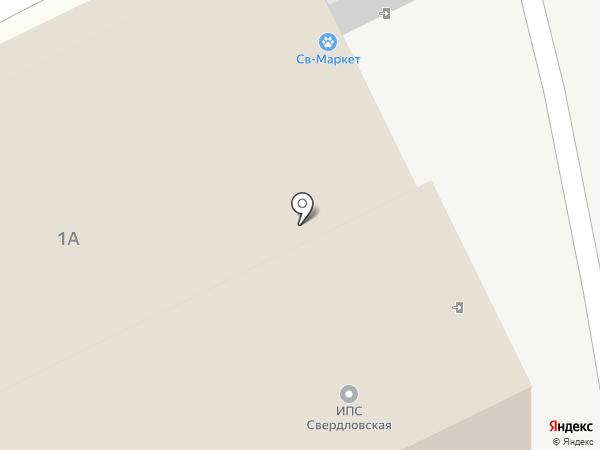 СВ-Маркет на карте Екатеринбурга